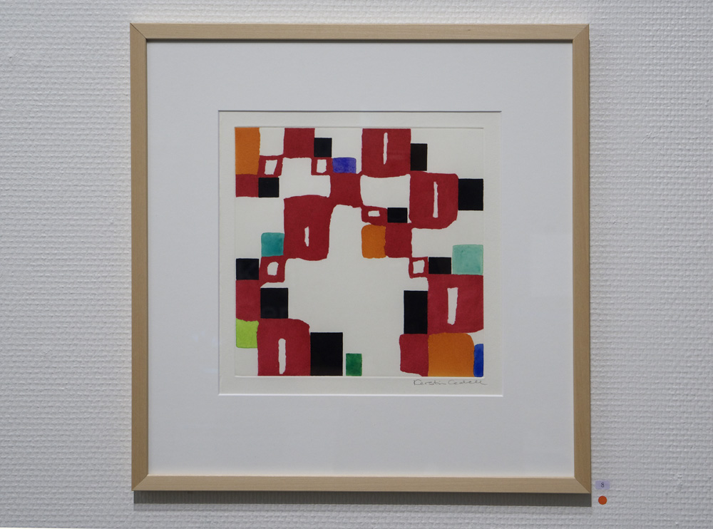 Utställning Kerstin Cedell & Gert Petersson 3/11 - 21/11 2018