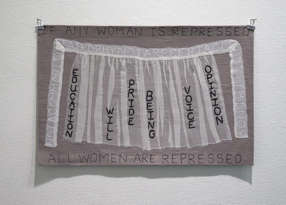 Utställning - Feminism Now 2018.05.26- 2018.06.17